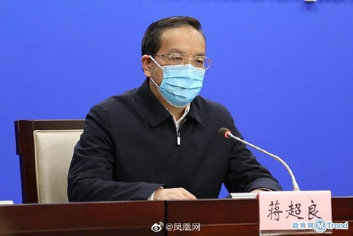 上海虹桥枢纽体温异常101人 蒋超良:两天内检测完武汉所有疑似患者