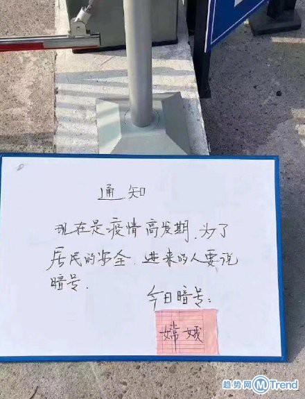 汪小菲回应无薪假