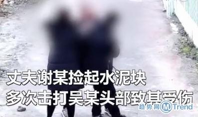 热点:金银潭医院恳请康复患者捐献血浆 夫妻殴打防疫人员被判刑