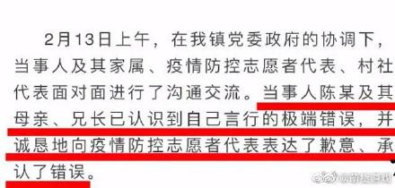 ,被接到荆州男子父亲停职 穿警服奔驰男闯关事件后续
