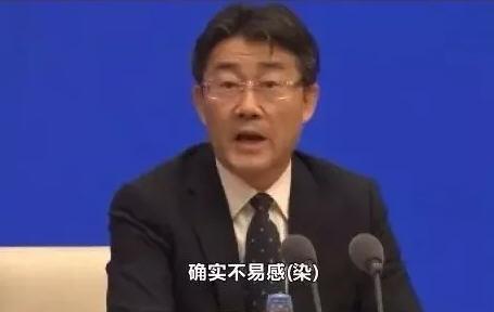 ,高福不会人传人论:回应问责辟谣被查 新冠防控历史罪人?
