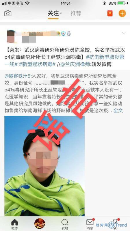 今日热点:武汉病毒所陈全姣声明 日本确诊患者人数突破500人