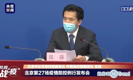 今日热点:武汉出现明显床等人现象 7类返京人群免隔离14天