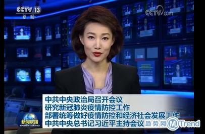 疫情拐点尚未到来 北京一确诊病例复工期间密切接触66人