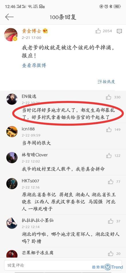 官员:武汉市委原秘书长蔡杰被双开 河南原副省长徐光被双开