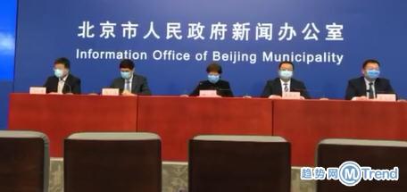 今日热点:北京3个不得擅自 韩国首次出现患者二次感染