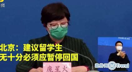 热点:东京奥运如期举行 北京入境航班将分流留学生暂停回国
