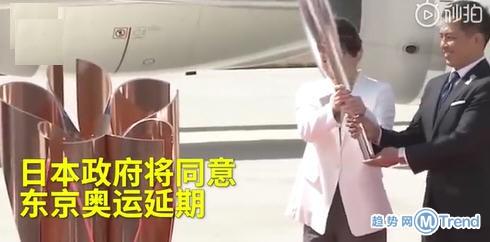热点:多国逼宫日方将同意奥运延期 N号房赵博士身份公开
