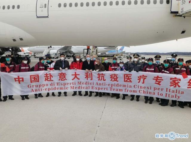 新冠全球响应计划中国对外援助原则 回赠意大利100倍口罩