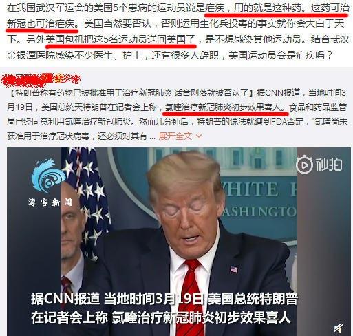,女军官Maatje投毒论:从美国生化武器实验室到武汉军运会