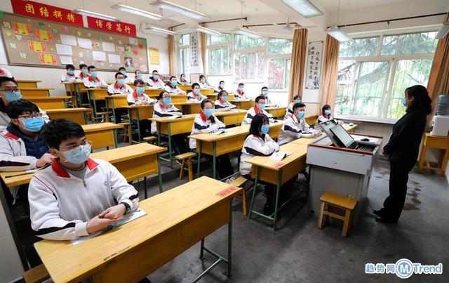 热点:陕西高三开学复课 江苏高三初三年级陆续返校开学
