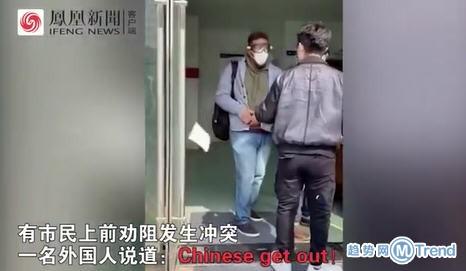 热点:崂山回应核酸检测外国人插队 河南郏县全面封村封小区