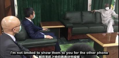 ,尼日利亚约谈中国大使 中国建立尼日利亚城?