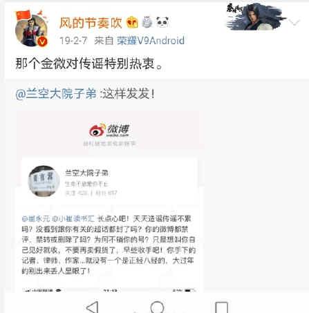 ,武汉病毒所石正丽事件:叛国全家出逃?间谍造毒嫌疑真相