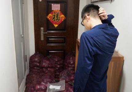 前男友把1吨洋葱卖1000多元