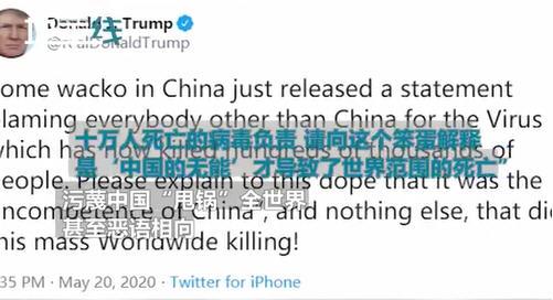 ,胡锡进和特朗普杠起来了!谁是中国的一个疯子?