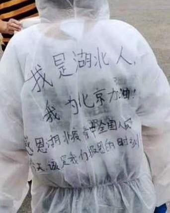 ,北京新发地市场商户回浙江后确诊 男童在确诊患者被子上玩感染