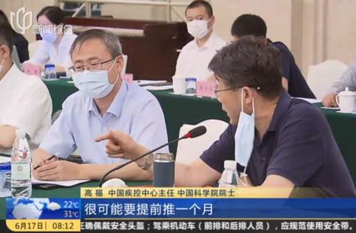 ,高福称北京疫情可能要前推一个月 阴暗潮湿利于新冠潜伏