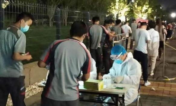 北京新增22例确诊病例 快递小哥将全部接受核酸检测