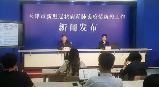 天津新病例初步判断是人传人 四川雅安石棉县上调为中风险