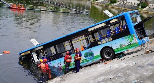 贵州公交坠湖司机蓄意报复社会!A股重要股东套 现3000亿