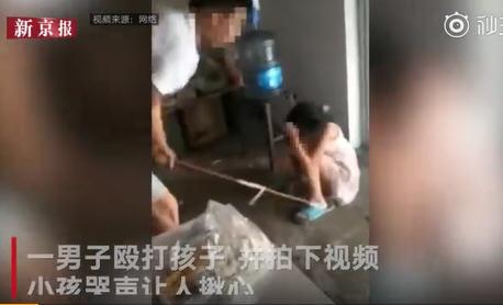 男子强逼儿女互拍被殴视频