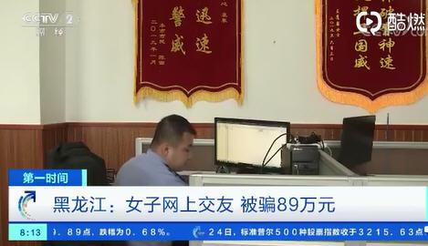 天津高考18人违纪作弊被查处 女子网上交友被骗89万元