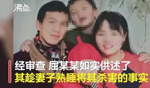 杭州杀妻犯疑涉另一桩命案 四川安岳男子趁妻子熟睡将其杀害