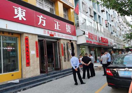热点:女子举报多名官员放贷牟利并受贿 河南周口4层楼房突然坍塌
