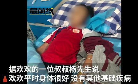 热点:丈夫刷短视频刷到失踪3年妻子 10岁女孩体罚后课堂昏迷去世
