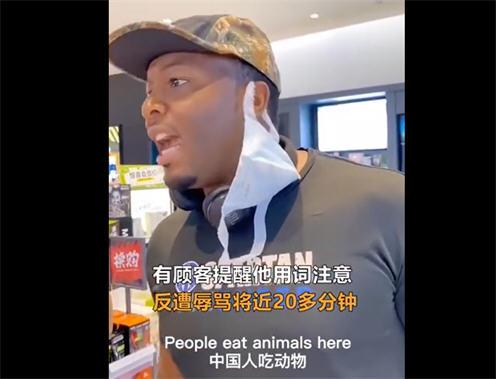 热点:美国男子上海商场辱骂中国人 北京冬奥村赛后将作人才公租房