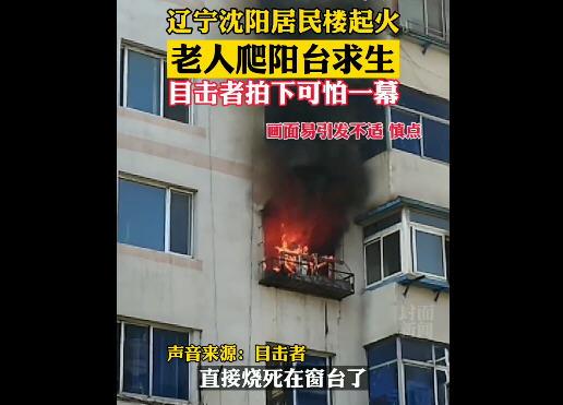 热点:自如再现甲醛房只退3天房租 老人阳台求救被烧身亡