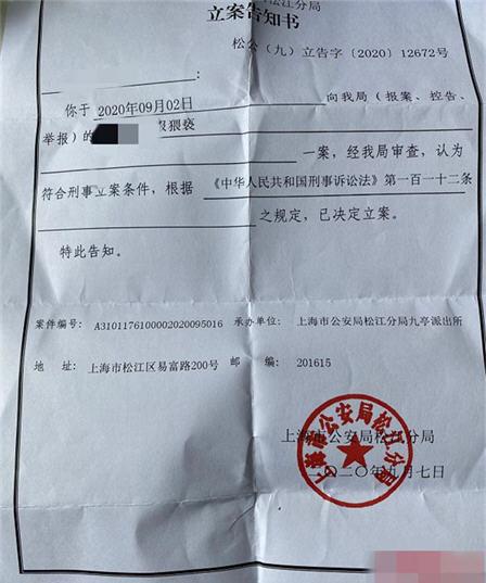 热点:国家一级演员田蕤涉嫌猥亵被逮捕