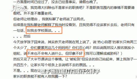 热点:青岛12例确诊多数是结核病人 家长没参加小学大扫除被面谈