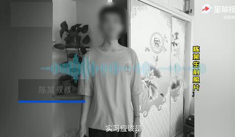 热点:兰州2名大学生南京实习期间死亡 21岁女孩整容手术中死亡