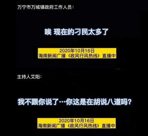 热点:男子起诉中国移动索赔一元 干部直播中称刁民太多