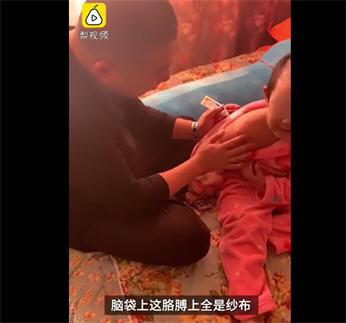 抚顺市回应6岁女童受虐案 被告人从重从快严惩 监护人变更为父亲