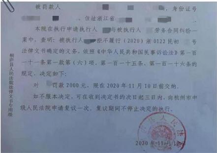 南京林业大学出现肺结核感染病例!老赖双11更新收货地址后被抓