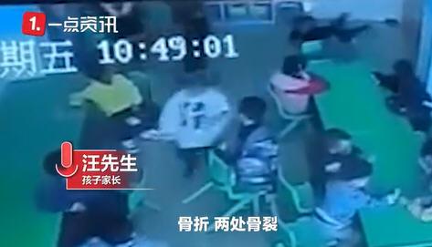 热点:幼师摔打男童致伤谎称被门挤 优衣库悄悄涨价被吐槽不值