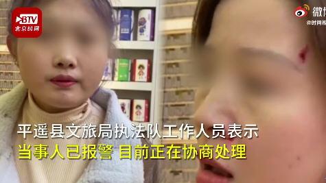 热点:山东女子因不孕被婆家虐待致死 平遥古城一店员与游客起冲突