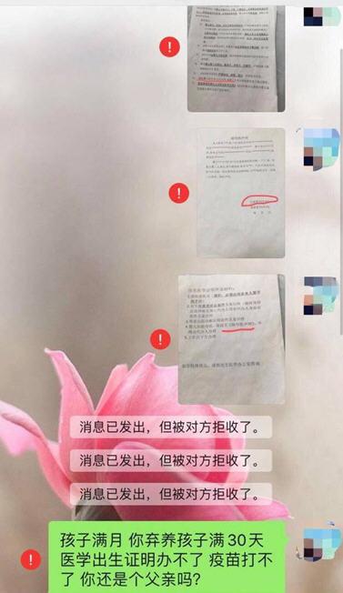 清华老师遗弃女儿出生三天就消失!女子遭网约车司机强奸后丢医院