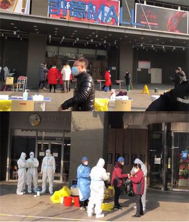 西直门凯德MALL暂停营业 大兴6例确诊5人到过凯德mall购物