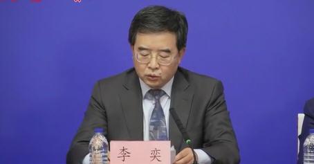 北京大兴现感染新冠变异病毒病例 全市中学学生1月23日起不到校