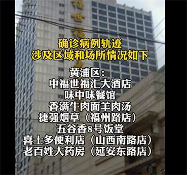 上海疫情源头和境外输入有关?江苏镇江1人核酸检测结果可疑