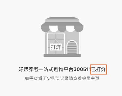 31省份新增确诊80例本土65例 吉林通化回应隔离居民没有物资