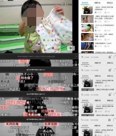 北京绝不允许任何形式的投机炒房!B站被部分品牌方拉黑