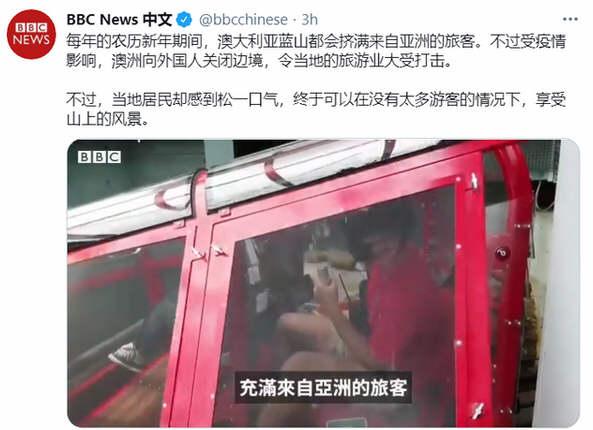 BBC再以种族主义面目挑衅中国!欧盟妄议停播BBC事项中方驳斥