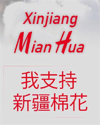 曝耐克阿迪也抵制新疆棉花 王一博终止与耐克品牌一切合作
