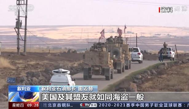 美军用300辆油罐车从叙利亚偷油!警方通报高校男生校内自杀身亡