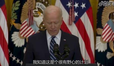 热点:中方制裁英方9名人员和4个实体 拜登:任期内不允许中国超过美国